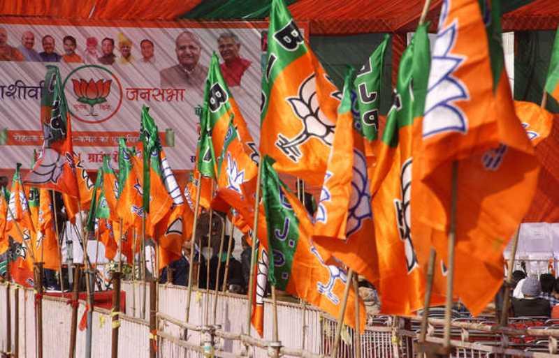 BJPs Bihar Debacle And An Introspection