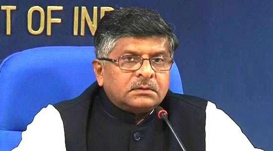 Prasar Bharti denies Tripura CM