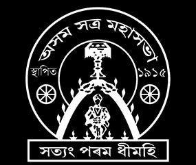 Vehement condemnation of  Axom Xatra Mahasabha pouring in