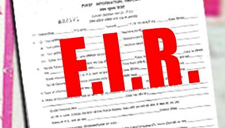 FIR for immodesty