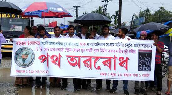 Protest against dilapidated condition of roads