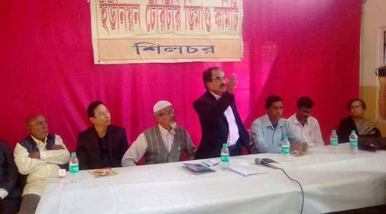 Phulbari massacre victims remembered