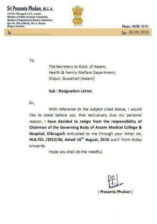Prasanta Phukan resigns from two important posts
