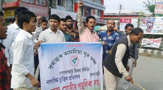 Tripura  demands  widening of bridges on NH