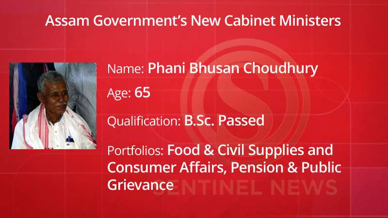 Assam Governments New Cabinet Ministers