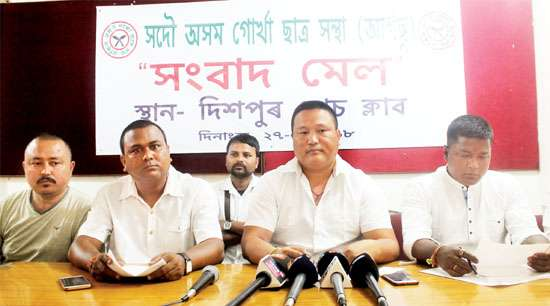 Gorkhas betrayed by Sonowal Government: AAGSU