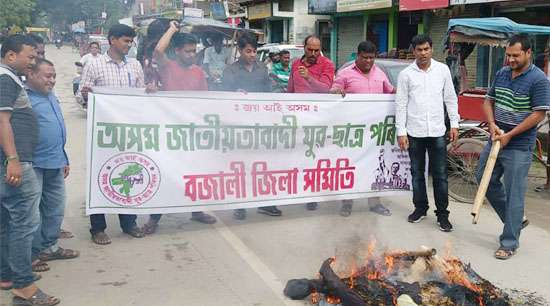 Protest against move to hand over heritage sites to private companies