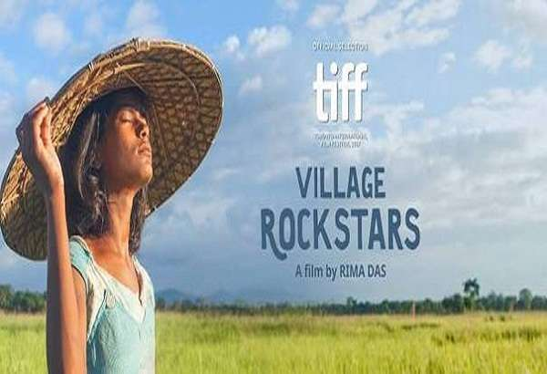 Village Rockstars bags Best Feature Film Award at the 65th National Awards