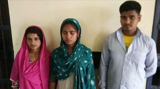 Human trafficking racket busted, two minor girls rescued