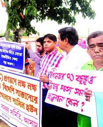 JPC Silchar hearing elicits support for Bill
