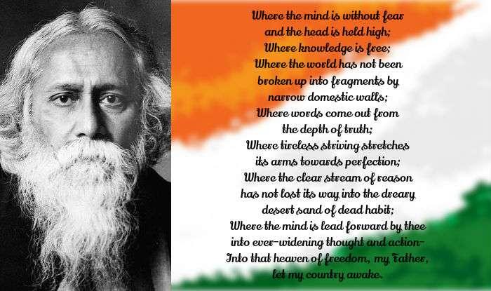 157th Birth Anniversary of Gurudev