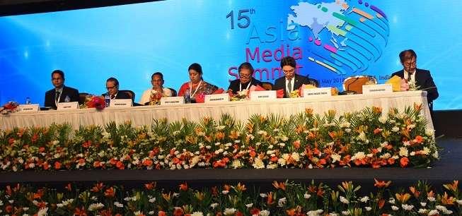 15th Asia Media Summit begins