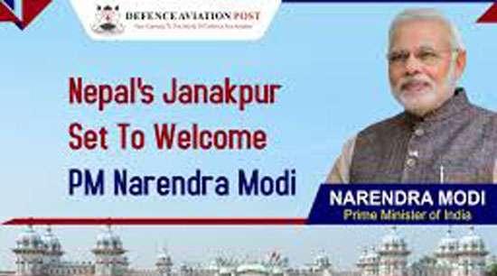 Nepal set to welcome Modi