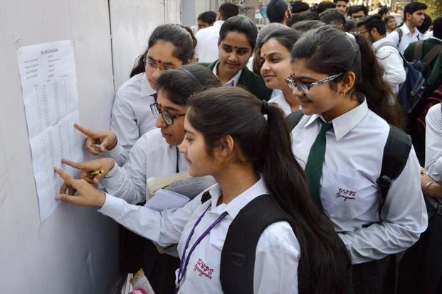Results of CBSE Class 10 exams for 2017-18 to be declared tomorrow