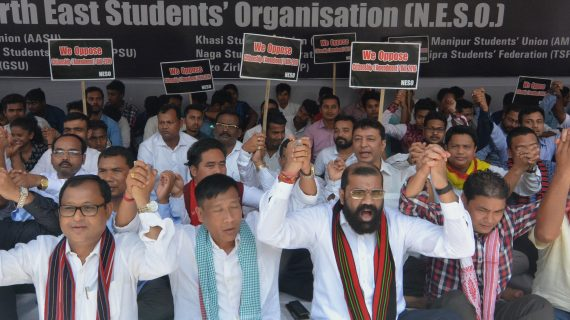AASU, 28 other bodies to fast on May 29