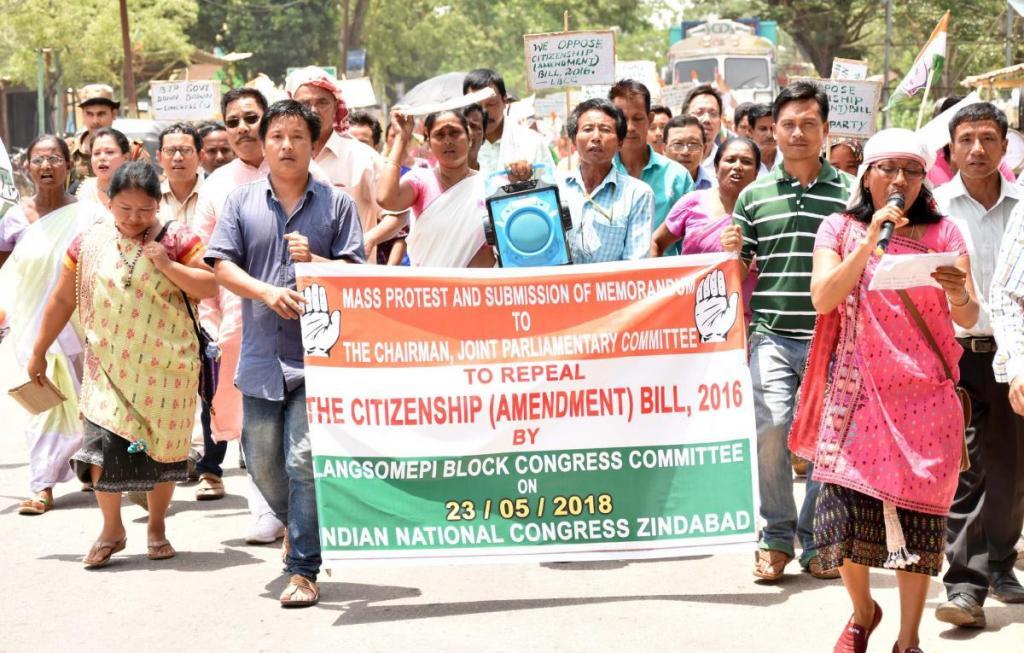 Congress protests against  Citizenship (Amendment) Bill
