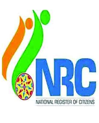 Meeting on NRC with leading citizens