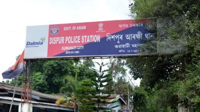 Dispur Police Station: Cases Getting Piled Up