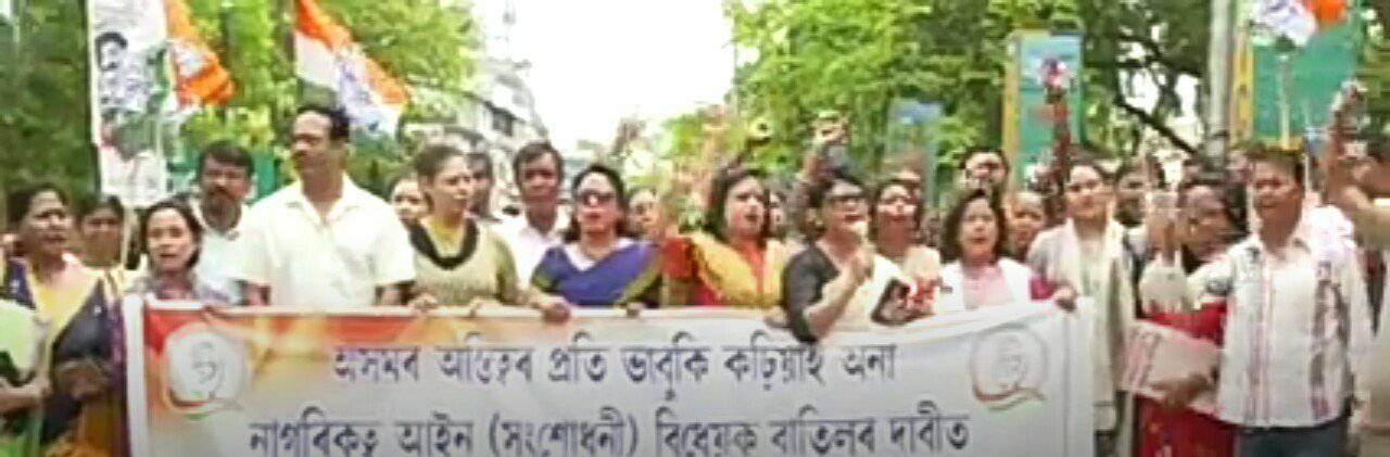 Guwahati Congress Committee protests Citizenship (Amendment) Bill