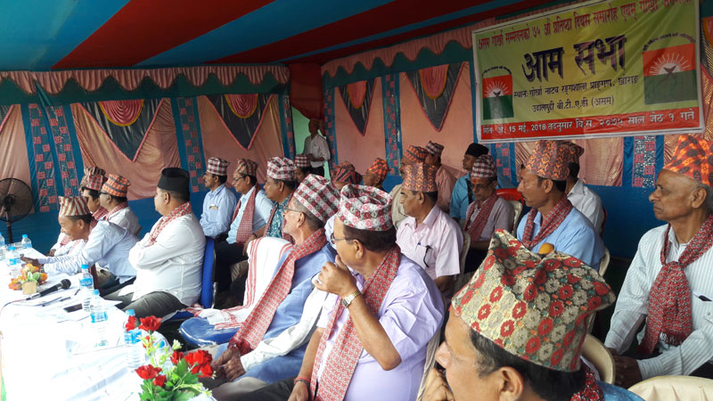 75th foundation day of Assam Gorkha Sanmellan observed