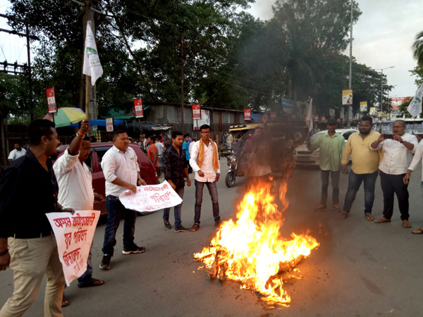 AATASU, AJYP burn effigy of Union Petroleum Minister
