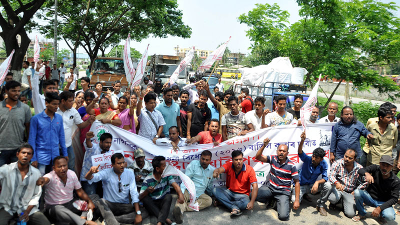 AJYCP cordons NH-37 in protest against Bill
