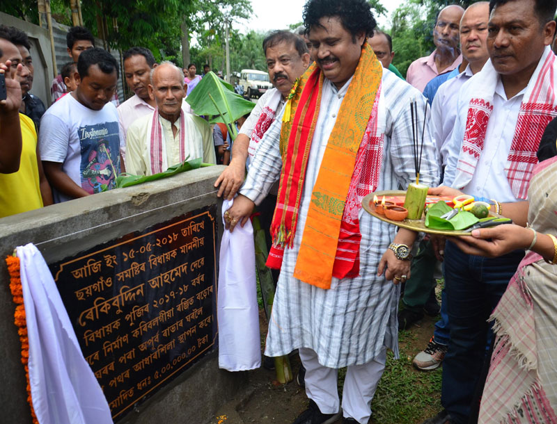 'Assam not a dumping group'
