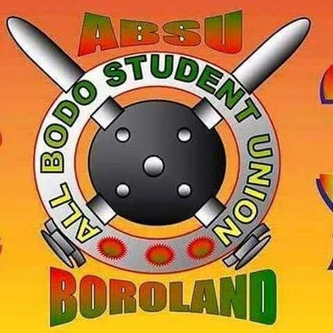 ABSU slams government for 'apathy' towards Bodo medium schools