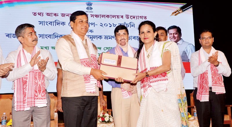 CM Sonowal awarded Media Fellowship letters to 20 Journalists