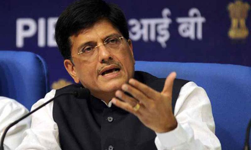 Minister blames UPA regime for banking crisis