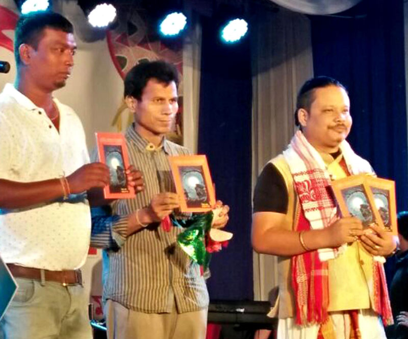 Poetry book released