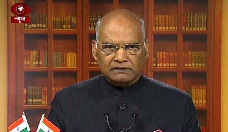 President reaches Shimla  on four-day holiday
