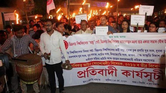 'Won't allow Sonowal to enter  DU premises if Bill gets passage'