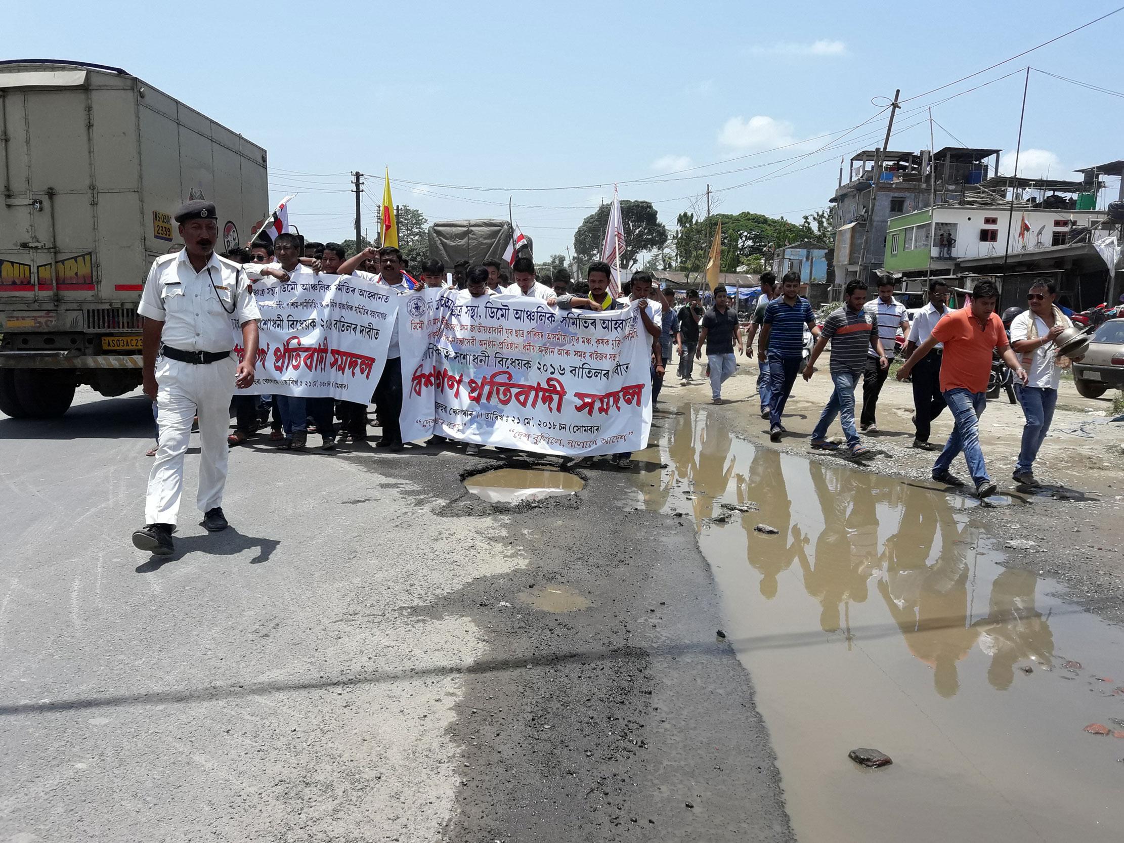 Protest rally against Citizenship (Amendment) Bill
