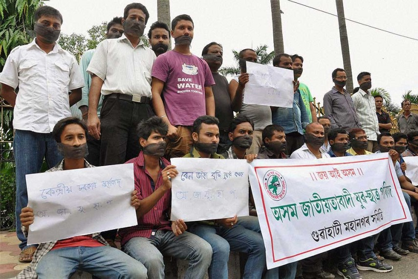 Protest march by AJYCP against Bill