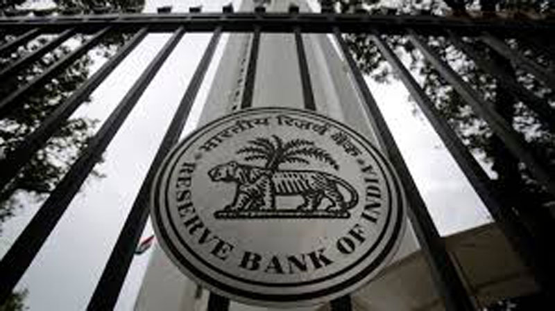 RBI modifies rules for setting up IFSC Banking Units