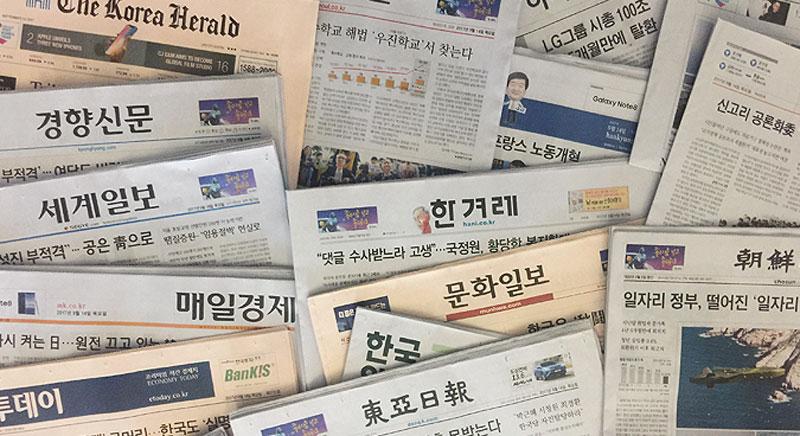 S Korea media  denied permission to cover N-site closure