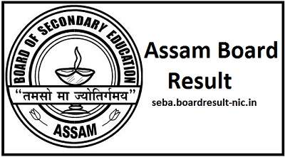 HSLC Examination results to be declared on Friday
