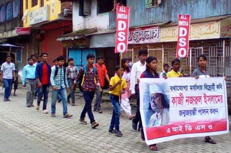 Nazrul Jayanti celebrated across Silchar