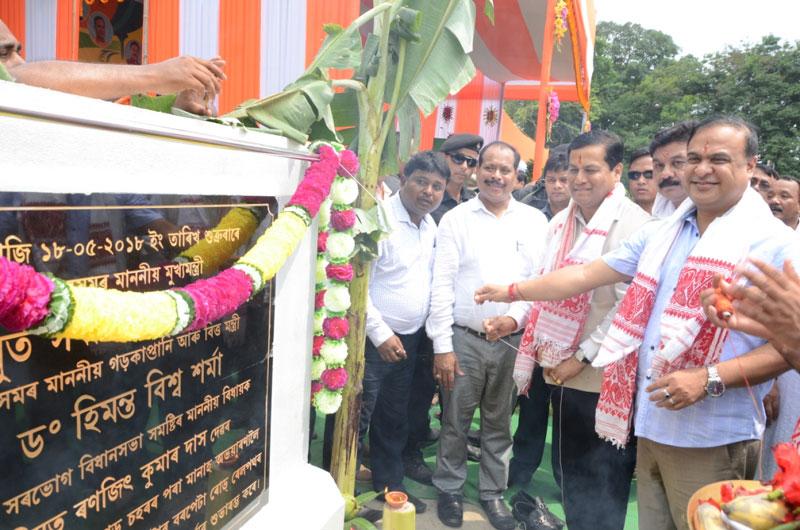 Sonowal lays foundation stone of  Rs. 43.87 crore railway overbridge