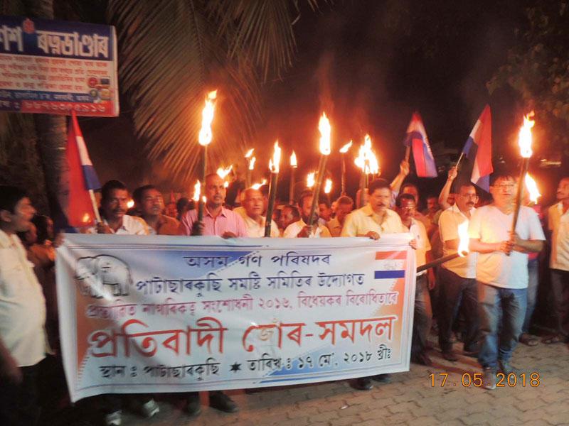 Torch rally against Citizenship (Amendment) Bill, 2016