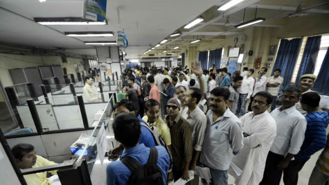 Finding the Path  to Reviving India's  Banking System