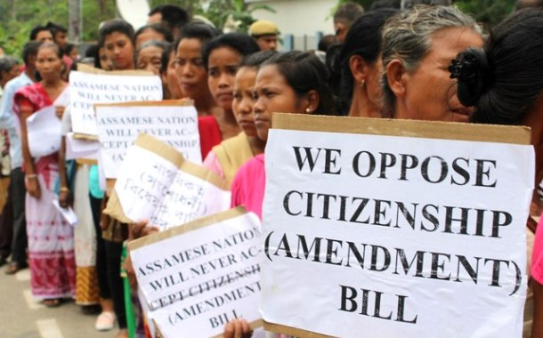 CRPFA's Guwahati convention, Citizenship Bill opposed