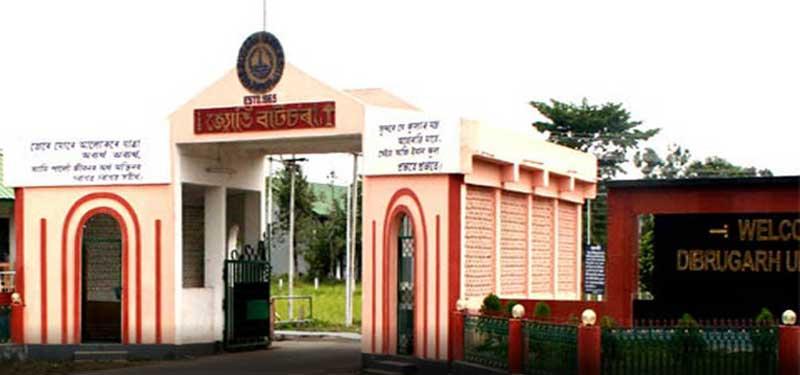 'বিল পাস হলে সোনোয়ালকে ডিব্ৰুগড় বিশ্ববিদ্যালয়ে ঢুকতে দেওয়া হবে না'