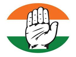 Congress to Revisit Its Moves