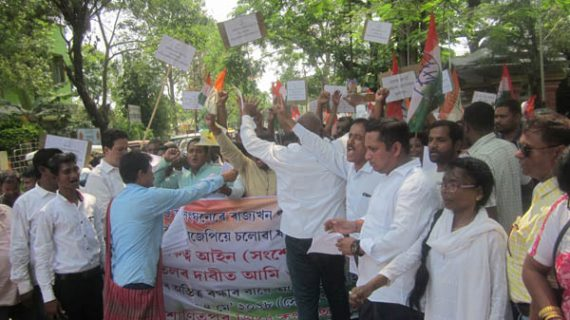 Congress stages protest againstCitizenship (Amendment) Bill