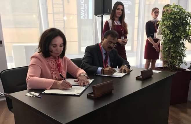 Assam-Sakhalin Region MoU signed