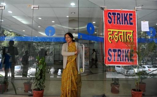 Bank strike on Dec 26 against mergers, pay revision