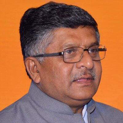 121.46 crore Aadhaar  generated till June 16: Prasad