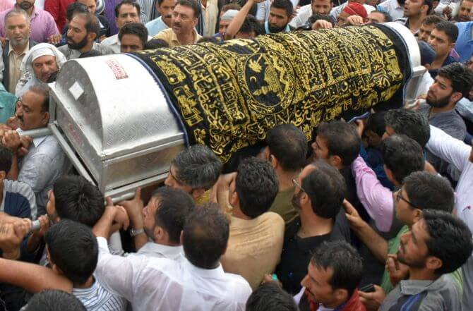 Shujaat B Laid to Rest